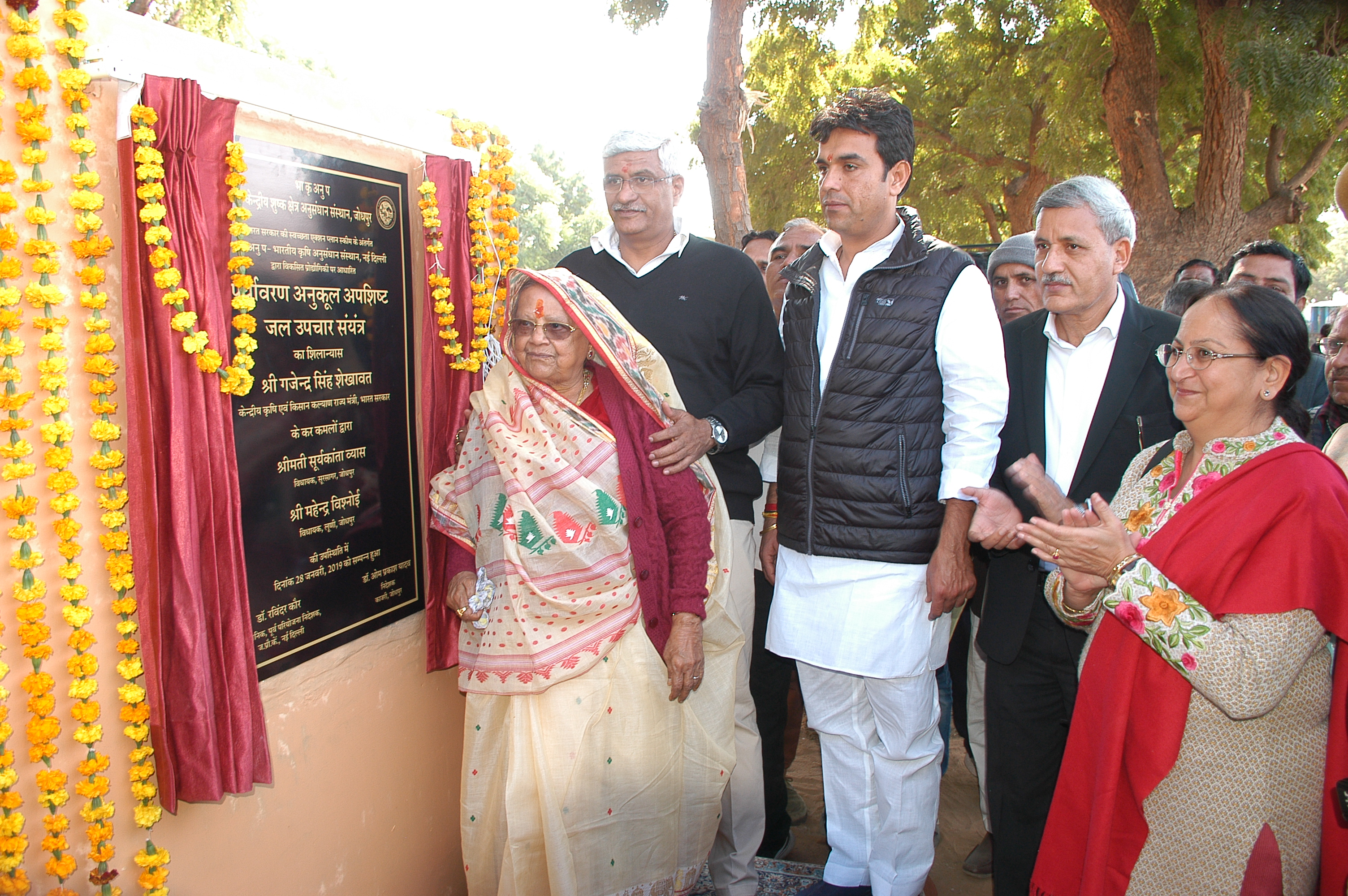 Foundation stone laying Ceremony of IARI technology based Wastewater Treatment Plant by Honourable Gajendra Singh Shekhawat,  Minister of State for Agriculture & Farmers Welfare, Smt. Suryakanta Vyas, MLA (Sursagar) and Sh. Mahendra Vishnoi, MLA (Luni) at