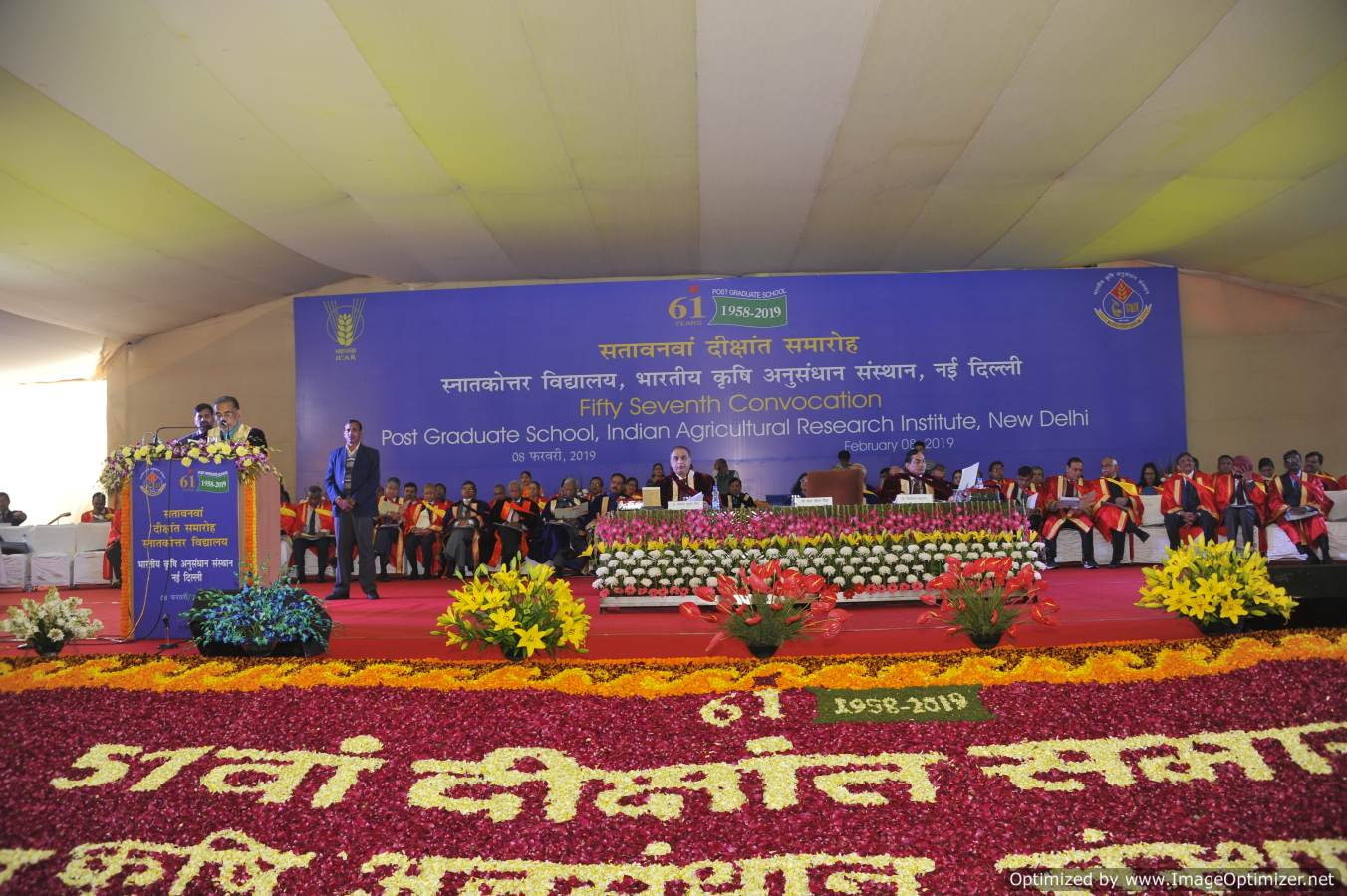 Shri Radha Mohan Singh, Hon'ble Union Minister of Agriculture and Farmer's Welfare addressing the gathering during 57th IARI Convocation