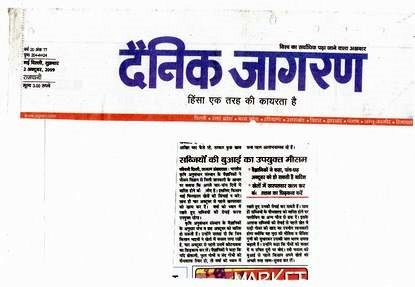 Publication in Newspaper